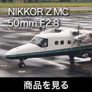 NIKKOR Z MC50mm F28