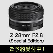 Nikon NIKKOR Z 28mm F2.8