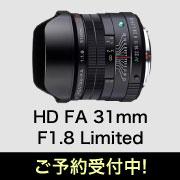 PENTAX HD FA 31mm F1.8 Limited