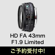 PENTAX HD FA 43mm F1.9 Limited