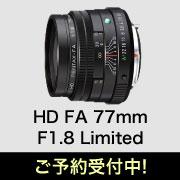 PENTAX HD FA 77mm F1.8 Limited