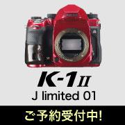 PENTAX L-1 Mark II J limited 01