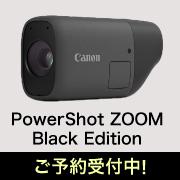 Canon  PowerShot ZOOM Black