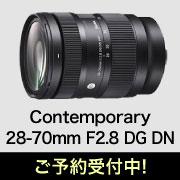 SIGMA Contemporary 28-70mm F2.8 DG DN
