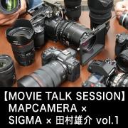 MOVIE TALK SESSION_vol.1