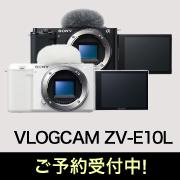 sony_vlogcam_zve10l