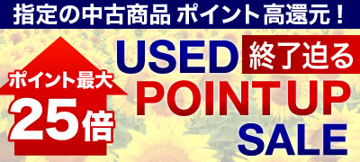 USED POINT SALE