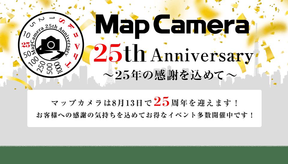 MapCamera 25th Anniversary~25年の感謝を込めて~