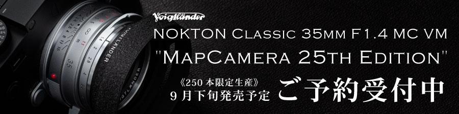 25th記念 マップカメラオリジナル商品