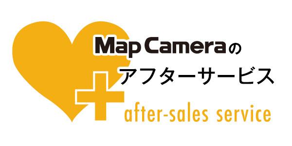 マップカメラのアフターサービス