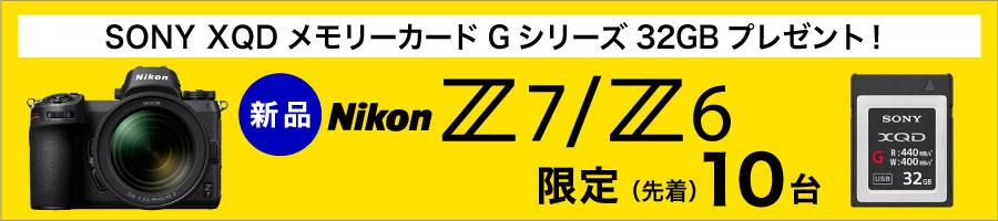 新品 SONY XQDメモリーカードGシリーズ32GBプレゼント