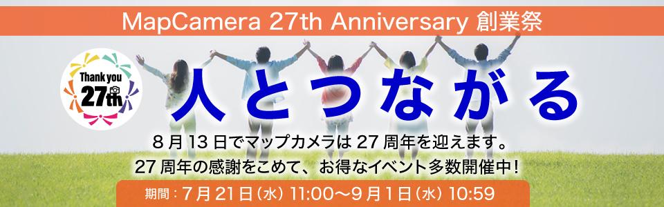 27周年創業祭