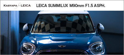LEICA SUMMILUX M90mm F1.5 ASPH.