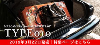 BLACK TAG TYPE010