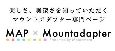 Map X Mountadapter
