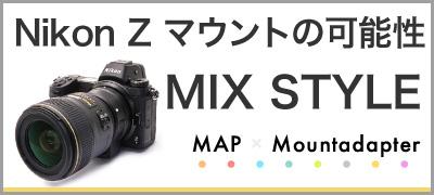 Nikon Z MIX STYLE