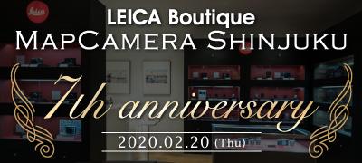 Leica Boutique 7th anniversary