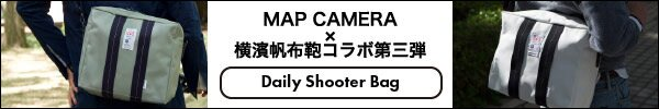 マップカメラ×横濱帆布鞄 デイリーシューターバッグ