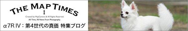 α7R4ブログ特集