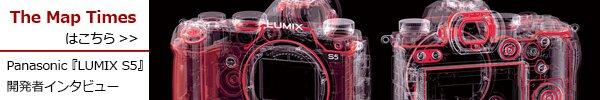 Panasonic 『LUMIX S5』開発者インタビュー