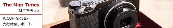 Contemporary 28-70mm F2.8 DG DN