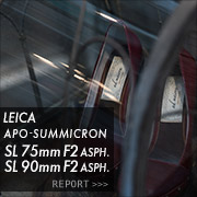 SL APOズミクロン
