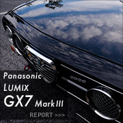 Panasonic GX7 Mark III