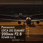 Panasonic 200mm