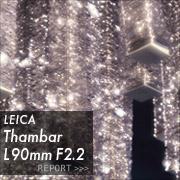 Leica L90mm F2.2