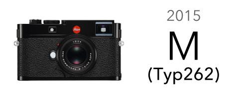 2015 M(Typ262)