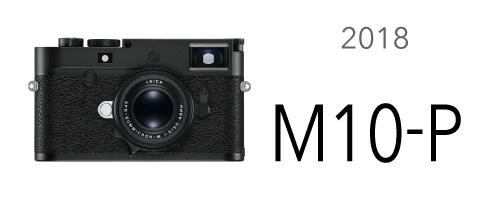 2018 M10-P