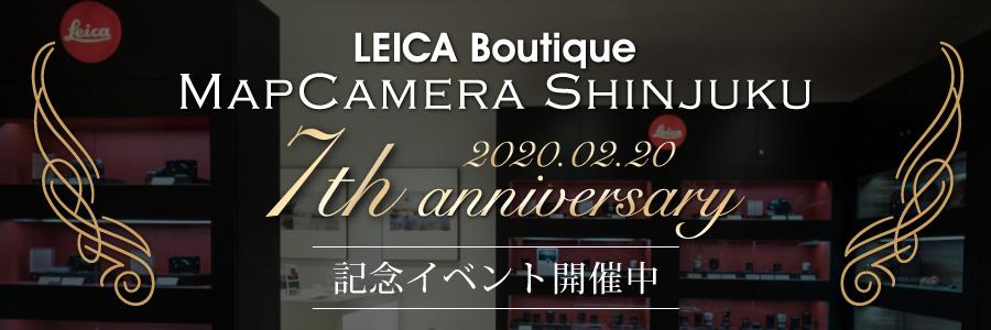 LEICA Boutique MAPCAMERA SHINJUKU 7th anniversary