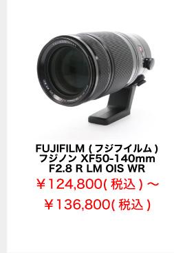 XF50-140mm F2.8R