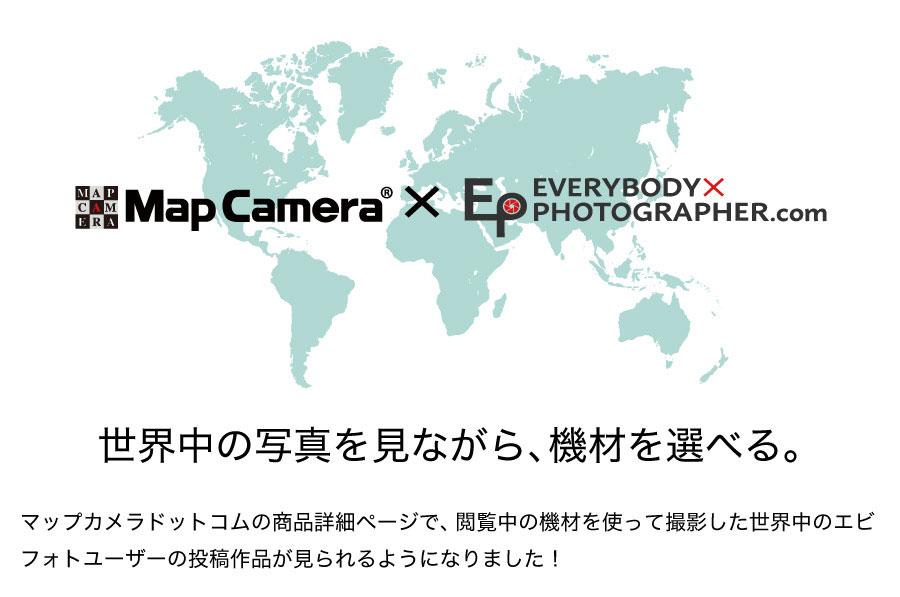 マップカメラ×エビフォト 連携