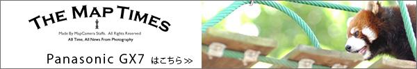 Panasonic_DSC-GX7