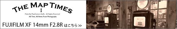 banner_fujifilm_xf14mm