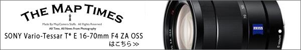 SONY E16-70mmF4