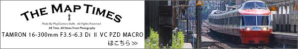 TAMRON 16-300mm F3.5-6.3 Di II PZD MACRO
