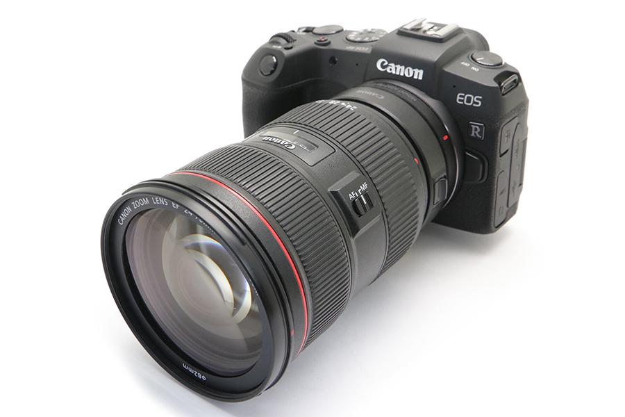 EOS R + EF24-70mm F2.8L II USM
