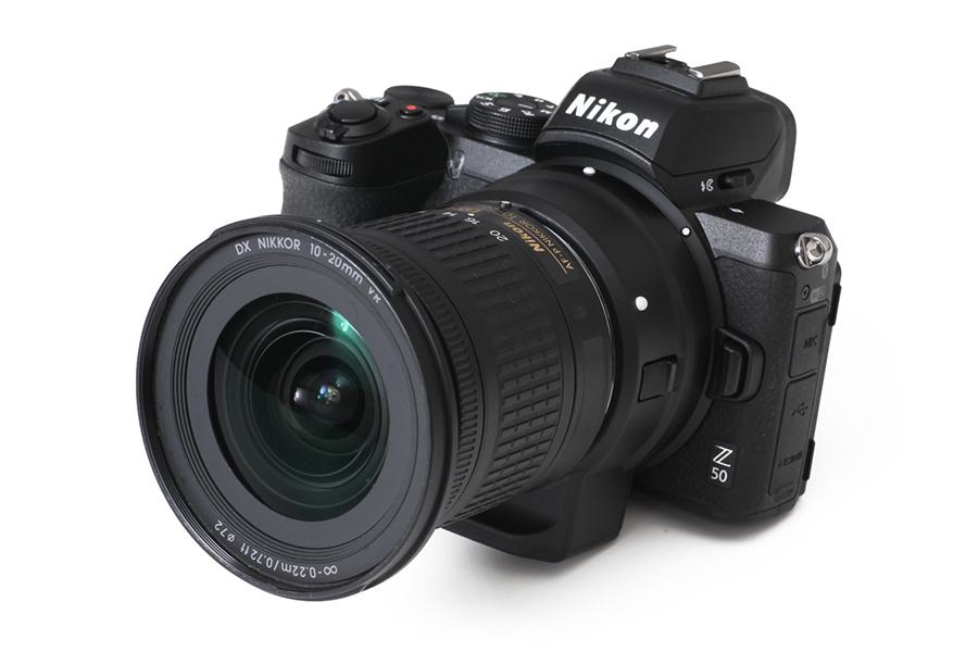 Nikon Z50 + AF-P DX 10-20mm F4.5-5.6G VR