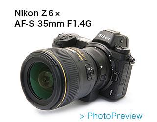 Nikon (ニコン) AF-S NIKKOR 35mm F1.4G