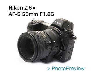 Nikon (ニコン) AF-S NIKKOR 50mm F1.8G