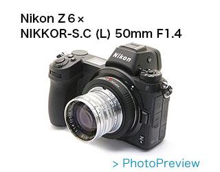 Nikon (ニコン) NIKKOR-S.C (L) 50mm F1.4