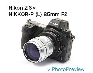 Nikon (ニコン) NIKKOR-P (L) 85mm F2