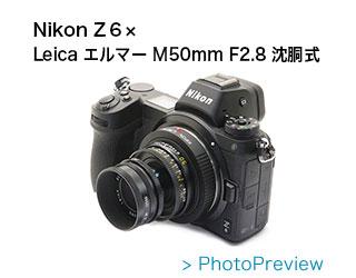 Leica (ライカ) エルマー M50mm F2.8 沈胴式 ※最短0.7m