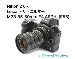 Leica (ライカ) トリ・エルマー M28-35-50mm F4 ASPH. (E55)