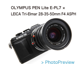 Tri-Elmar M28-35-50mmF4 ASPH