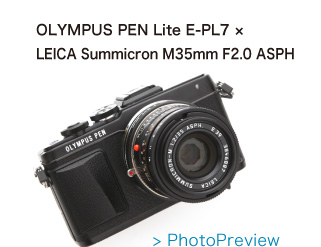 Summicron M35mm F2 ASPH