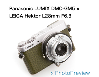 Hektor L28mm F6.3