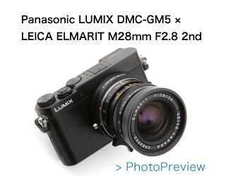 ELMARIT M28mm F2.8 2nd